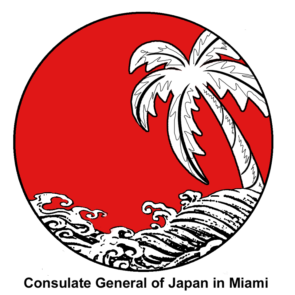 Consulate General of Japan logo